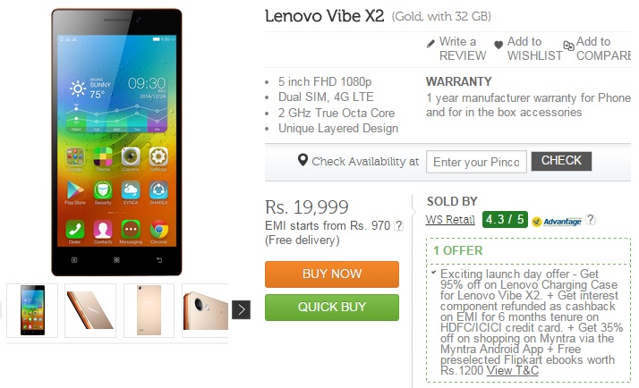 Lenovo Vibe availalbe on Flipkart.com: Check features and price
