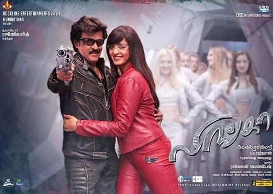'Lingaa' Total Worldwide Box-Office Collections Report