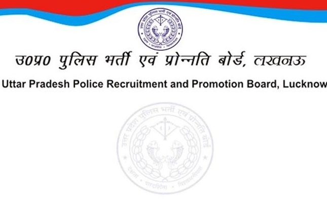 Uttar Pradesh Police Constable Results 2014 Published