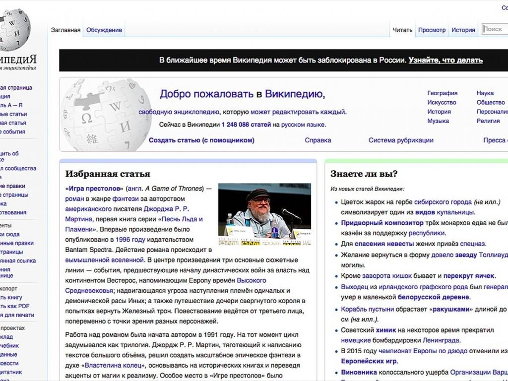 Russia reverses ban on Wikipedia pages related to drugs abruptly after few hours