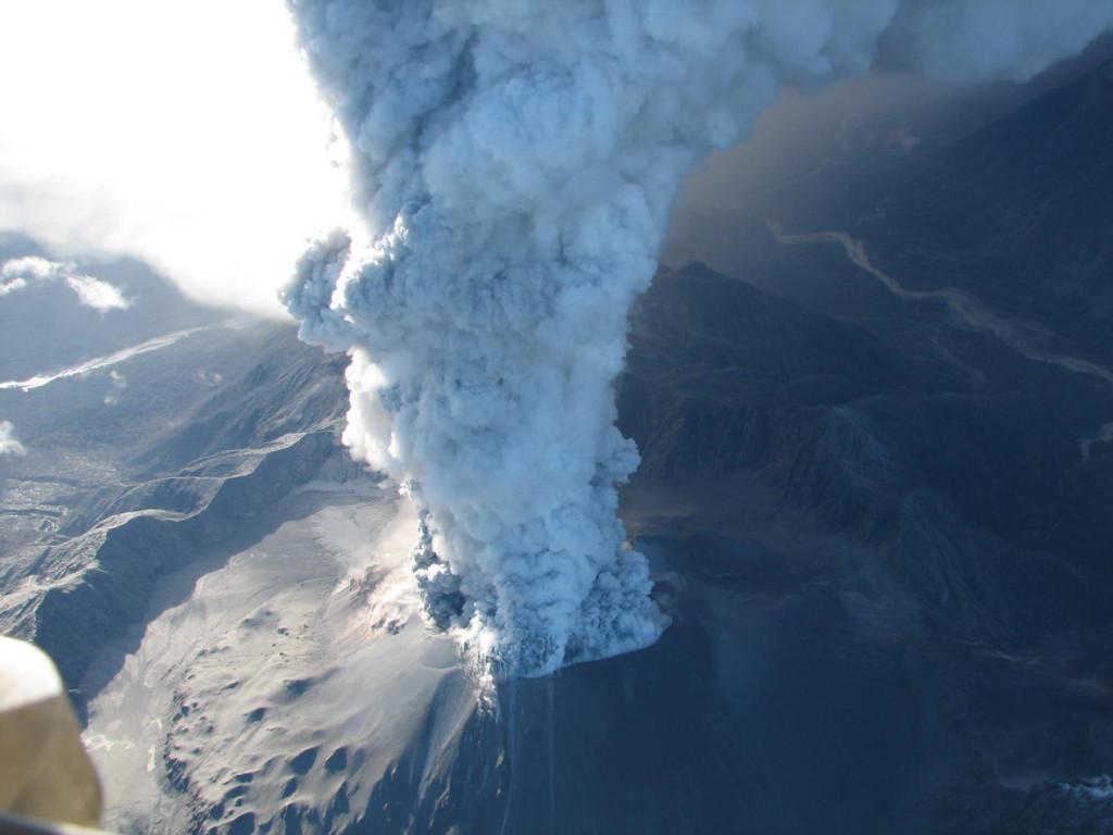 Volcano Disaster Assistance Program the anonymous super hero worldwide