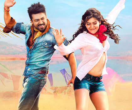 'Anjaan' Review & Box-Office Collection Report