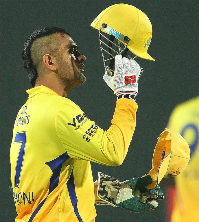 CSK vs MI IPL 2015 live streaming info and t20 live cricket score