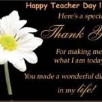 Teachers Day 2014  (2)