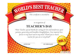 Teachers Day SMS, Quotes, Greetings and Images in great demand!