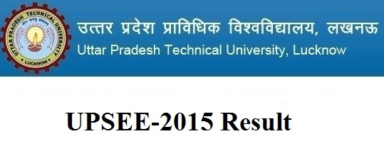 UPSEE Result 2015 at upresults.nic.in on May 20