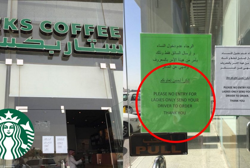 """Starbucks store bans women in Saudi Arabia after lack of """"gender wall"""" discovered"""
